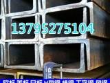 苏州PFC槽钢现货供应 优质英标槽钢代理
