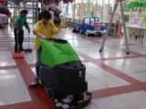 广州哪里有供应价格优惠的清洁设备|珠海清洁剂厂家直销
