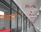 东莞巾帼20多年专业培训育婴师