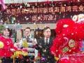 广东南湖国际旅行社有限责任公司诚邀您的加入