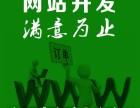 重庆一般做网站选择什么公司