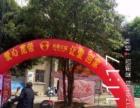 临桂新区长城宽带