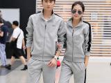 2015新春新品运动套装 情侣套装运动休闲套装 户外男女运动服