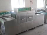 北京大型商用超声波洗碗机厂家 酒店大型食堂专用