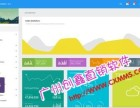 三轨直销软件白金版,广州做奖金结算系统开发的公司
