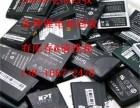 浦东手机电池回收环保事业+18650电池回收市场行情