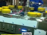 东莞鹏鲲家电自动喷漆机 小家电喷涂机 塑胶五金家电自动喷漆机