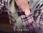 沈阳DW手表出售498元