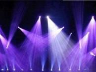 舞台LED灯光音响开业仪式年会物料出租全省价位最值