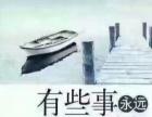 考级留学学日语到中百山木培训