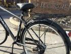 松原本地 单位发26寸全新未拆封自行车