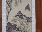 名人中国画 张守世山水画