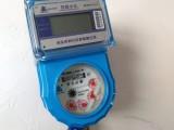 科元IC卡预付费水表,方便换电池,使用年限长