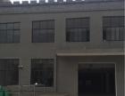 安昌一楼厂房1500平 内有办公室 240一平