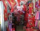 瓦窑 北斗商区14栋1一7号 其他 商业街卖场