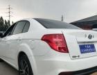 奔腾 B50 2016款 B50 1.6 手动 豪华型-红旗轿车