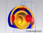 万向球轮 电磁轮 可使汽车原地转向轮专利合作