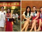 东莞MBA培训,不如就上香港亚洲商学院