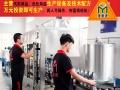 新款汽车尿素生产设备培训会 车用尿素设备