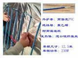 厂家直销专业安装电地暖 地暖专用发热线批发零售