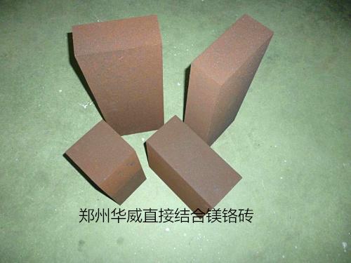 郑州华威耐火材料实惠的直接结合镁铬砖_安徽镁铬砖