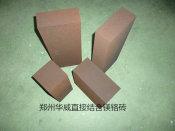 直接结合镁铬砖厂家现货供应 陕西镁铬砖价格