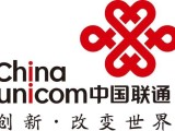 深圳联通宽带光纤受理安装100M包月低至69元