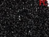 环保工程塑料PC颗粒黑色防火V0阻燃环保特级再生料