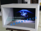 漫玻32寸180度3D全息幻影成像系统/全息投影/全息展示柜
