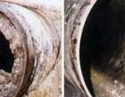 宁德市疏通下水道高压清洗工业市政污水雨水管道区