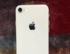 iPhone 8 银白色 256GB 国行 iPh