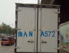 出售2013年底精品厢式货车