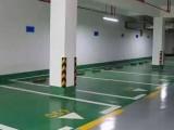 四川德阳环氧树脂涂料地坪与广元环氧树脂地坪厂