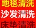 南京周边专业洗办公室地毯公司,会议室沙发清洗,员工椅清洗公司