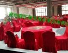南阳桌椅租赁 沙发租赁 宴会桌椅租赁 铁马租赁 沙发条租赁