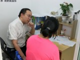 佛山市禅城区汾江中学附近的一对一补习中心