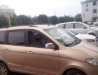 襄城县面包车长短期租车
