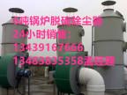 辽宁工业环保除尘器设备生产厂家