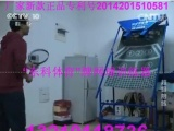云南昆明-东科体育牌网球训练器练习器-央视《我爱发明》强力推荐