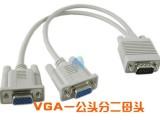 显示器一分二线 VGA一个公转两个母接口 VGA分屏线 VGA一
