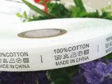专业厂家供应服装印唛 洗水唛 织唛 领唛 产地唛 价格从优
