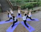 厦门专业摩康瑜伽培训机构|泉州瑜伽培训中心