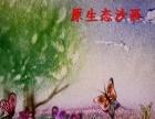 徐州沙画公司开业庆典沙画各类主题晚会沙画化妆品沙画
