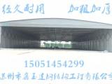 上海黄浦区定做工厂户外遮阳棚物流园推拉帐篷仓库储货阻燃雨蓬