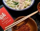 重庆羊肉粉技术哪里学 重庆餐饮培训 水城羊肉粉培训