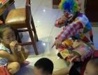 小丑小丑小丑演出