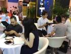 INFINOX英诺外汇 平台招商代理IB合作