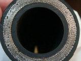 钢丝缠绕胶管生产厂家橡胶编织钢丝软管