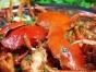 巴比酷肉蟹煲 巴比酷肉蟹煲加盟 巴比酷肉蟹煲怎么样
