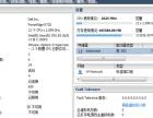 DELL原装正品R720高配置服务器 2U 128G内存 1